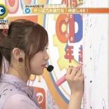 『サインを描いているときにちょっとだけ映ったみなみちゃんの横顔がめっちゃ可愛かった件【乃木坂46】』の画像