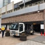 『【画像】衝撃すぎる光景・・・『AKB48カフェ』ついに解体工事が始まる・・・』の画像