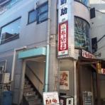 関東B級グルメドライブ~「ちょに~らいでん」がメタボで帰還