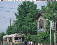『Rail No.80  10月21日(木)発売』の画像
