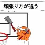 エンジョイミニバス 心・技・体