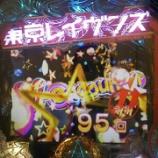 『5月9日 小岩パパ 1円 東京レイブンズ』の画像