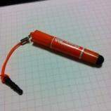 『帰ってきた ゼブラ「マッキー タッチペンストラップボールペン」』の画像
