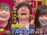 【日向坂46】7/2突破ファイル、きょんこ単独出演キタァーーー!!!!!!