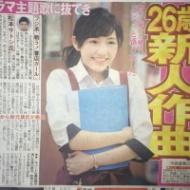 渡辺麻友2年ぶりソロ曲「出会いの続き」作曲はなんと26歳専門学校生!!? アイドルファンマスター
