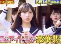 【今夜19:00~】小栗有以がTBS「クイズ!THE違和感」に出演!