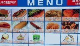 【娯楽施設】     日本のプールでは  キュウリが  まるまる一本売られてるらしいぞ。    美味そうじゃないか。    海外の反応