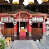 『萱島神社に行ってまいりました。』の画像