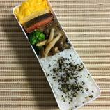 『今日のお弁当。』の画像
