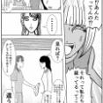 事故物件物語EP2【金本の場合その25】