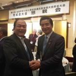 『【お知らせ】参議院議員山本博司先生が厚生労働副大臣にご就任』の画像