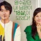 ドラマ テク 👈韓国 カン 韓国の部屋:いまから見られる韓国ドラマ(地上波・BS)