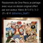 【悲報】仏大統領、「ワンピース」のイラストを貰うもフランス人から叩かれる…