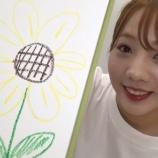 『【乃木坂46】能條愛未、初のSR配信!緊張しまくってて可愛いwwwwww』の画像