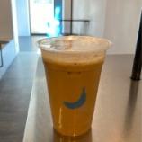 『【西海岸にはない味】バナナブルーコーヒー』の画像