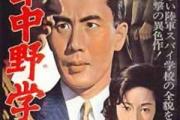 """日本、""""日本版CIA""""の設立を検討=「イスラム国」人質事件受け―仏メディア"""