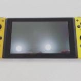 『メガプラスコートはNintendo Switchにも対応しております。』の画像