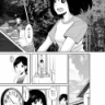 【漫画】9ページ目 嬉しいお知らせ
