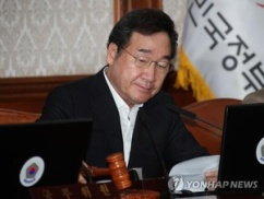 【速報】 韓国政府、GSOMIA締結を閣議決定wwwwww 一体何なんだこいつらwwwww