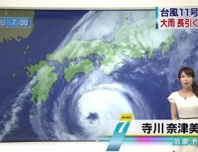 NHKのお天気アナの服装wwwwwwwwww