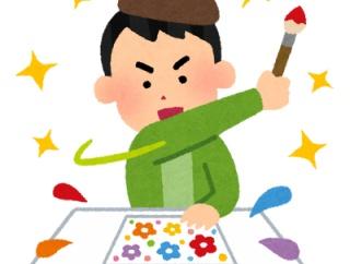 【疑問】中国人って14億人もいるのに何で芸術の才能がある奴いないの?