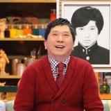 【悲報】爆笑問題の田中さん、波瀾万丈過ぎるwwwwwwwww