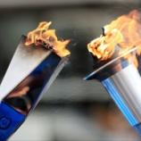 『2020東京オリンピックについて海外の反応wwwwwww』の画像