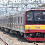 『205系ナハ2,4編成、車輪交換明け試運転(3月23日)』の画像
