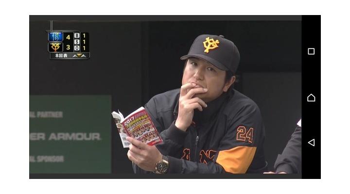 【 画像あり 】オープン戦のベンチで選手名鑑を見る高橋由伸監督www