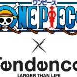 『Tendence × ワンピースコラボ 入荷決定!! 予約受付開始!!』の画像
