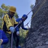 『山歩きのための岩登りトレーニングを行いました』の画像