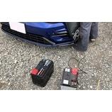 『【スタッフ日誌】バッテリー交換はお早めに!』の画像