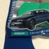 『インサイトを抉られた ローソン限定「消しゴム風コレクションカー」』の画像