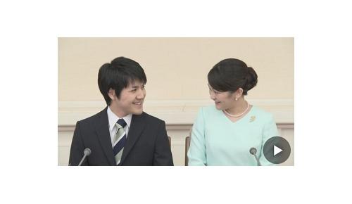 眞子さまと小室圭さんの婚約記者会見に海外祝福「見つめ合う姿が素敵」「お幸せに」【海外の反応】