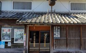 ちょい旅して、おいしい日本酒に出会う