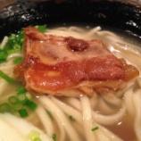 『ソーキがうまいソーキそば(沖縄時間@横浜)』の画像