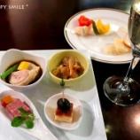 『ハイアットリージェンシー東京(クラブラウンジ カクテルタイム&朝食)』の画像