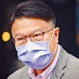 『【香港最新情報】「政府、検疫期間の短縮を検討」』の画像