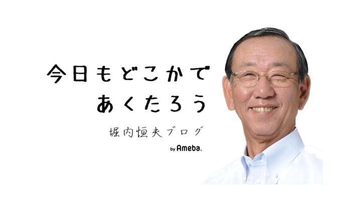 堀内恒夫さん、巨人・小林に激おこ!「鍬原は誠司のせい。誠司は組む投手を全員菅野だと思っている」