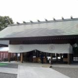 『いつか行きたい日本の名所 阿佐ヶ谷神明宮』の画像