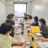 『第3回 地域活性化委員会』の画像