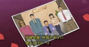 【名探偵コナン】第987話…会社解散パーティとは(感想)