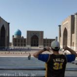 『ウズベキスタン旅行記1 今一番お勧めの旅行先、中央アジアのウズベキスタン共和国』の画像