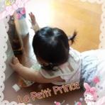 La Petit Prince