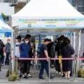 【韓国社会に大きな衝撃】病院で「ブレイクスルー」クラスター発生