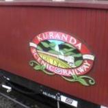 『オーストラリア ケアンズ旅行記7 キュランダ鉄道に乗って世界の車窓からごっこ』の画像