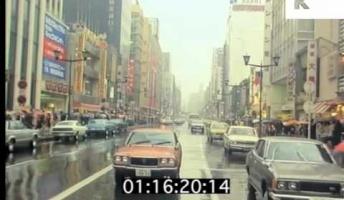 【驚愕】50年前の東京の映像がとんでもないwwwwwwwwwwwwwww