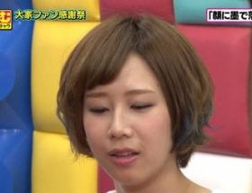 AKB48大家志津香さん(22)が全すっぴんを公開して話題に