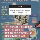 『【乃木坂46】衝撃!!!メンバーのほくろを見ながら『この位置が好き…』とポチポチするイケメン・・・』の画像