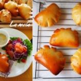 『中級 クリームパン 基礎 バタートップ、ハムロール』の画像